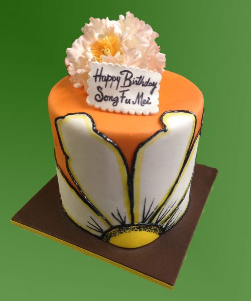 Large Petal Birthday Cake